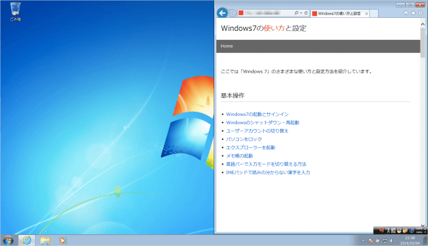 windows7-aero-snap-09