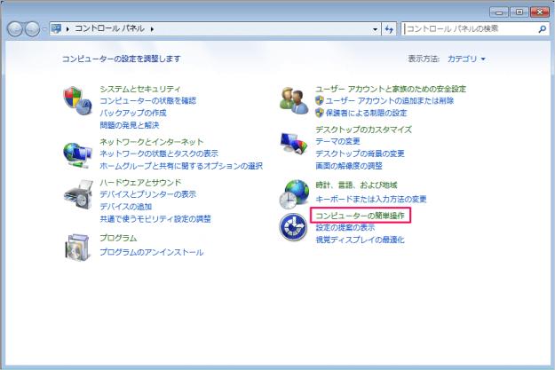 windows7-aero-snap-disable-02