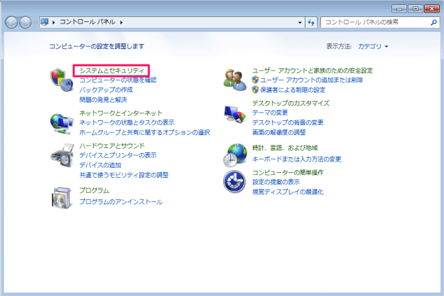 windows7-change-computer-name-02