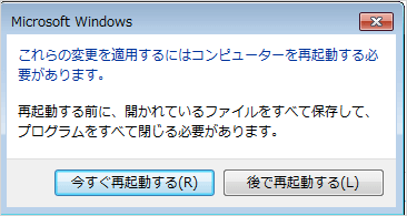 windows7-change-computer-name-08