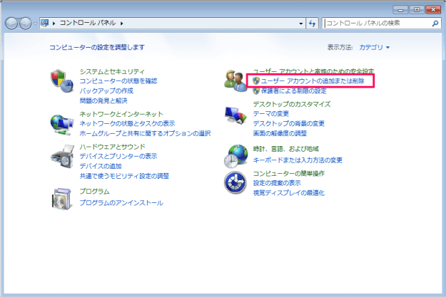 windows7-change-user-account-name-03
