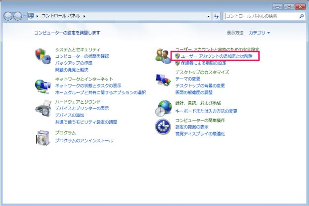 windows7-change-user-account-name-03