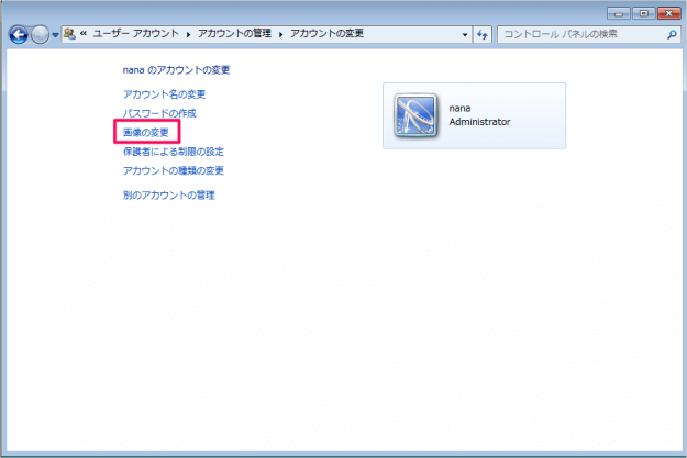 windows7-change-user-account-pictures-05