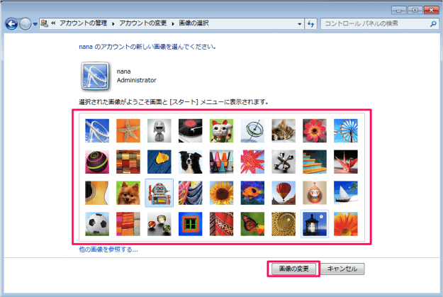 windows7-change-user-account-pictures-06