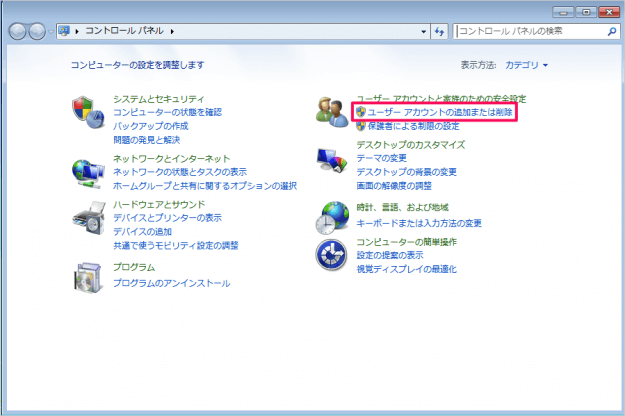 windows7-change-user-account-type-02