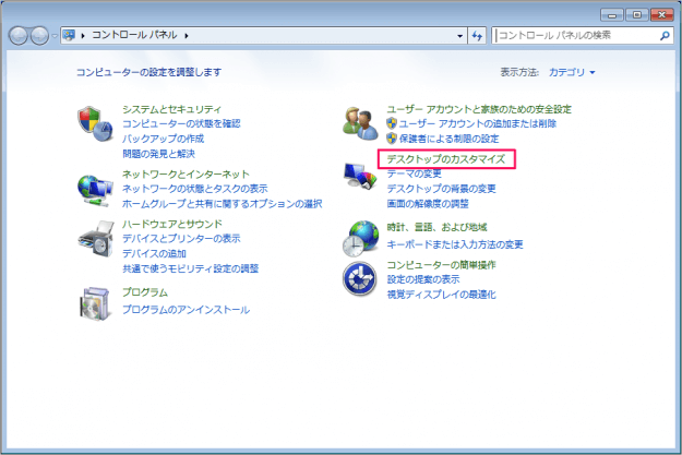 windows7-character-size-02