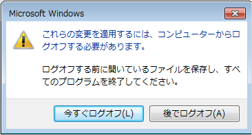 windows7-character-size-06