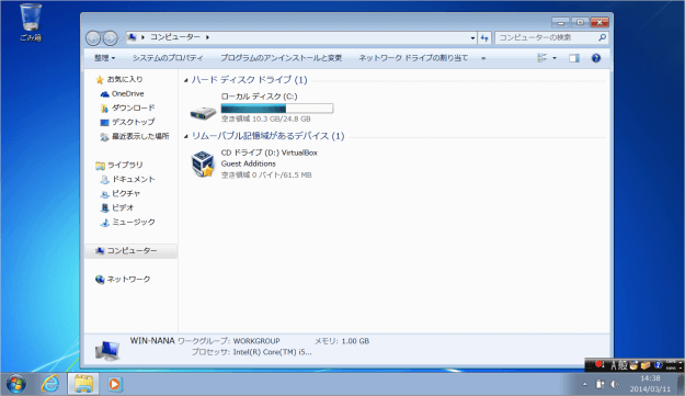 windows7-character-size-07