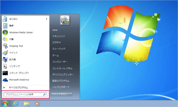 windows7-command-prompt-administrator-01
