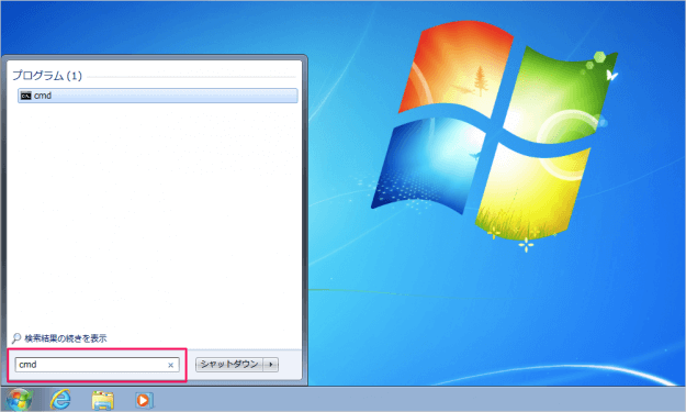 windows7-command-prompt-administrator-02