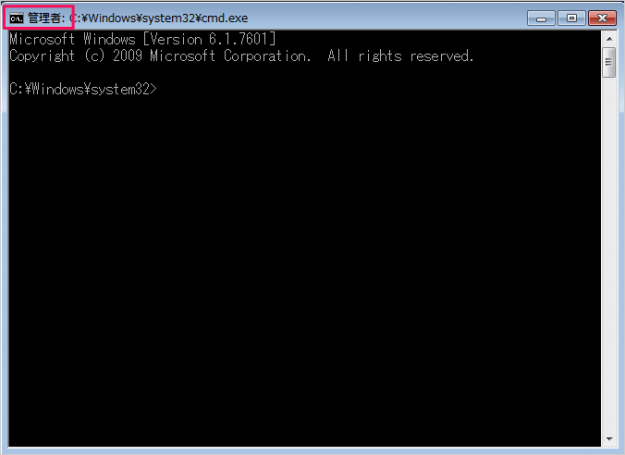 windows7-command-prompt-administrator-04