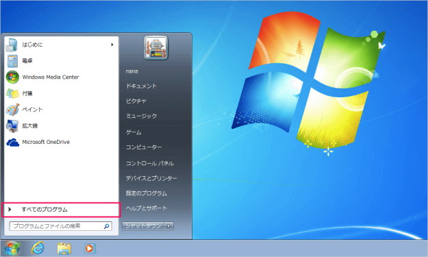 windows7-command-prompt-administrator-05
