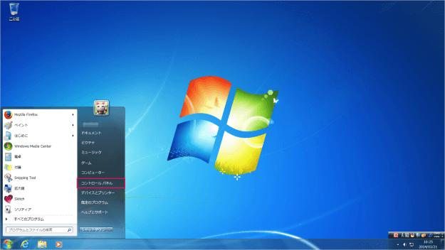 windows7-common-printer-01