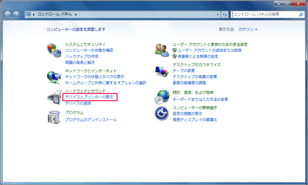 windows7-common-printer-02