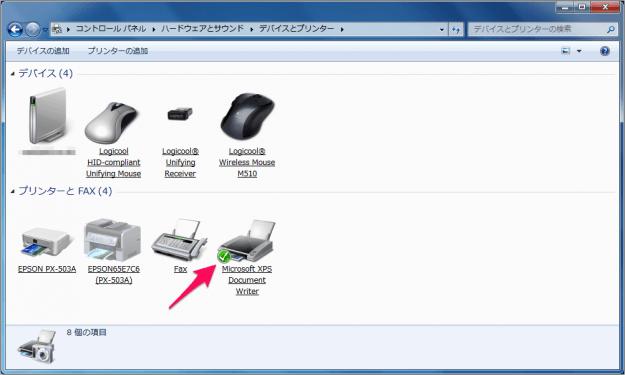 windows7-common-printer-03