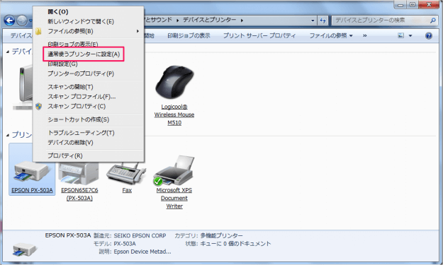 windows7-common-printer-04