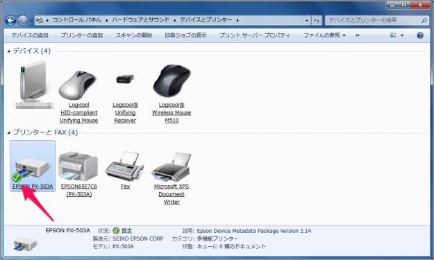windows7-common-printer-05