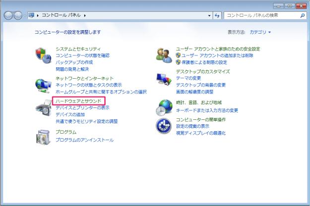 windows7-computers-sounds-02
