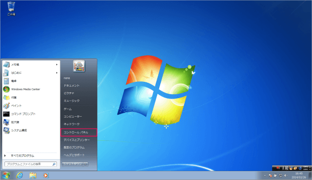 windows7-control-panel-classic-view-01