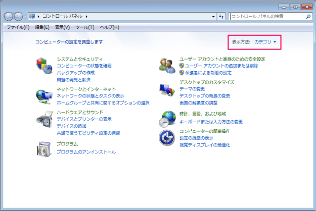 windows7-control-panel-classic-view-02
