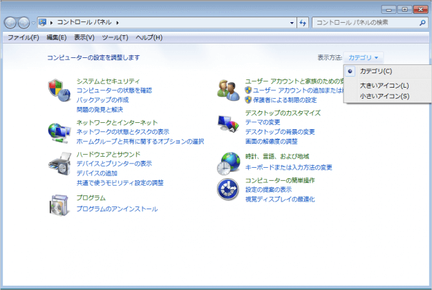 windows7-control-panel-classic-view-03