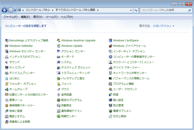 windows7-control-panel-classic-view-05