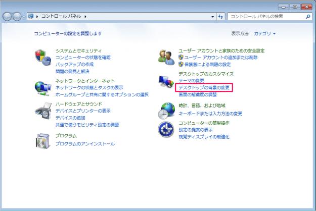 windows7-desktop-backgrounds-02