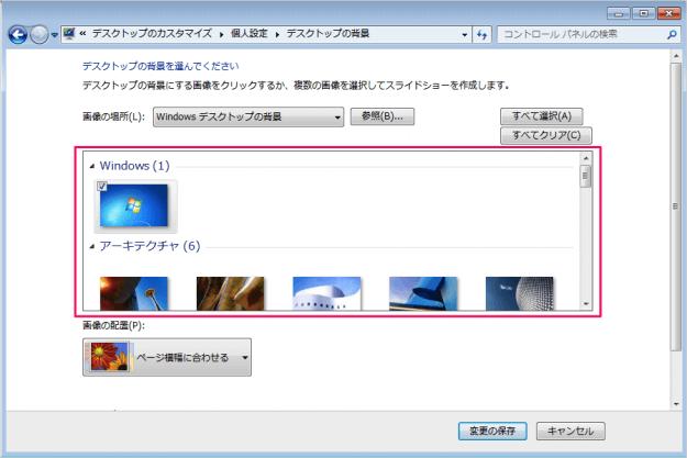 windows7-desktop-backgrounds-03