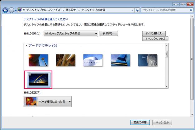 windows7-desktop-backgrounds-04