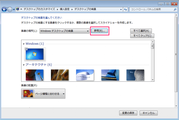 windows7-desktop-backgrounds-06