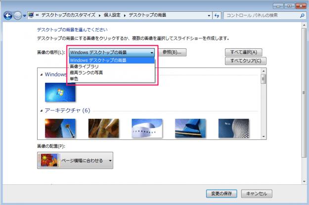 windows7-desktop-backgrounds-08