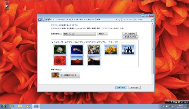 windows7-desktop-backgrounds-09