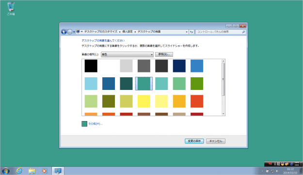 windows7-desktop-backgrounds-10