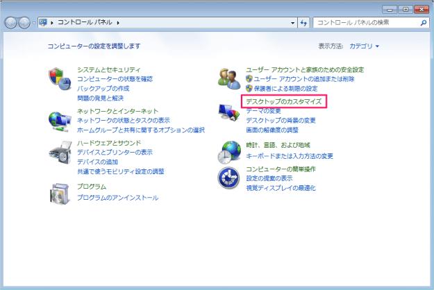 windows7-desktop-gadgets-02