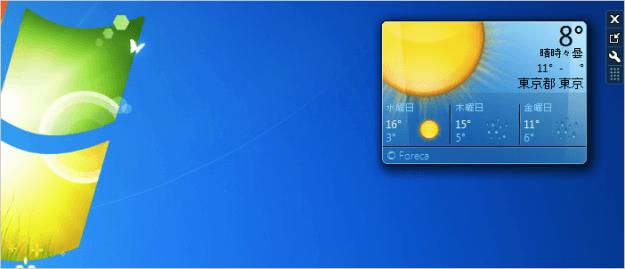 windows7-desktop-gadgets-09