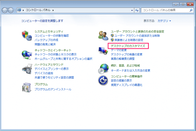 windows7-desktop-icon-03