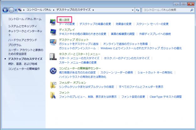 windows7-desktop-icon-04