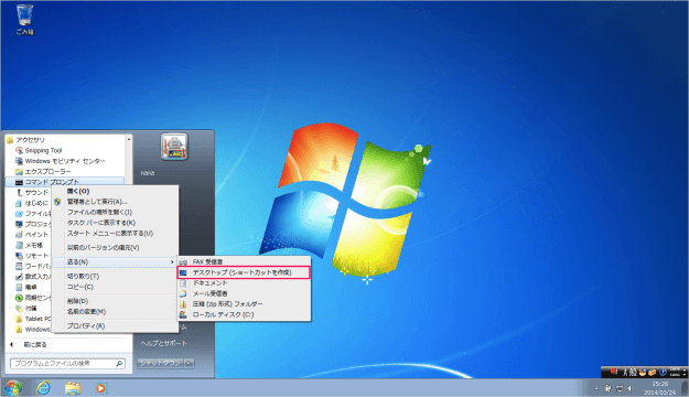 windows7-desktop-shortcuts-04