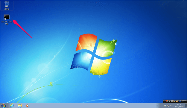 windows7-desktop-shortcuts-05