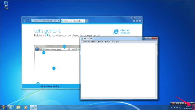 windows7-display-desktop-03