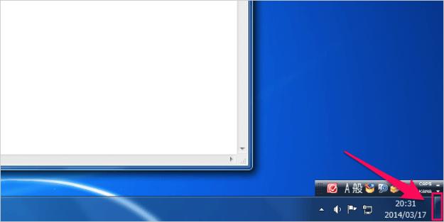 windows7-display-desktop-04