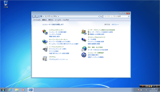 windows7-executing-control-panel-02