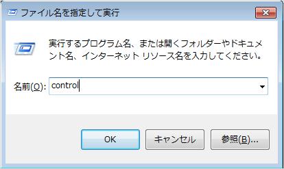 windows7-executing-control-panel-04
