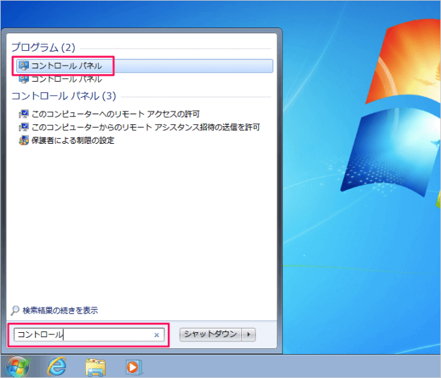 windows7-executing-control-panel-06