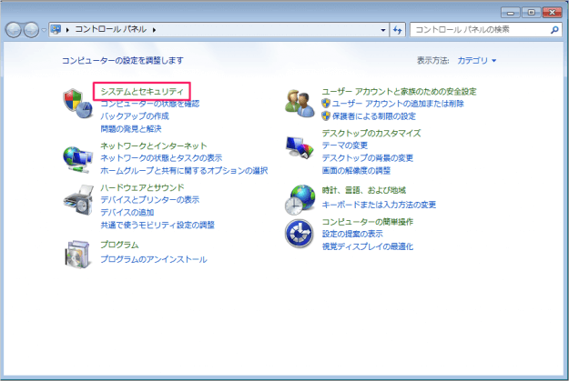 windows7-experience-index-02