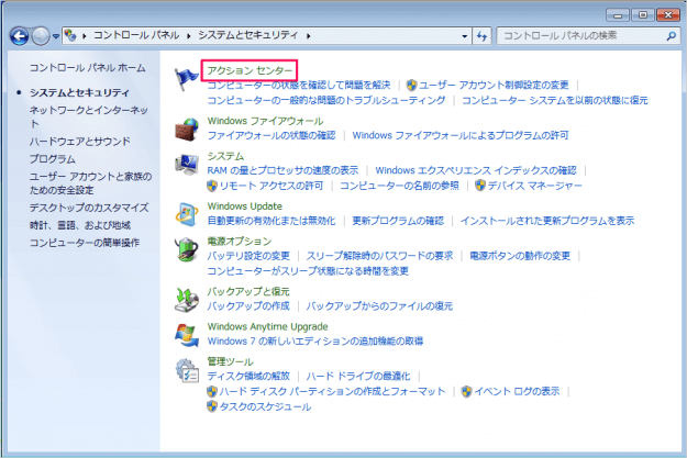windows7-experience-index-03