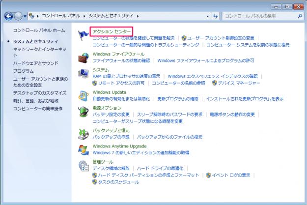 windows7-experience-index-03