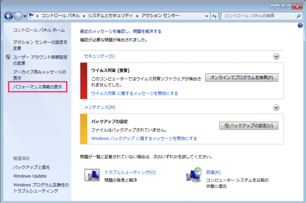 windows7-experience-index-04