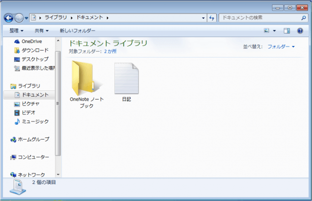 windows7-explorer-menu-bar-01