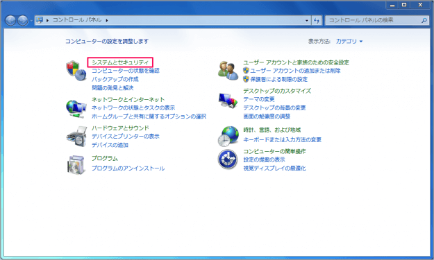 windows7-file-backup-02